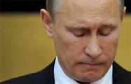 Путинская «вертикаль» пошла в откровенный разнос