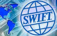 Дворкович об отключении РФ от SWIFT: Это было бы сумасшедшим поступком