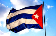 Куба впустит частный бизнес в большинство отраслей экономики
