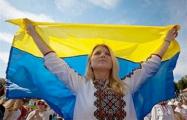 Украинцы хотят быть частью Евросоюза