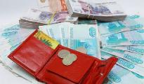 Третья волна санкций утопила российский рубль