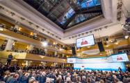 Итоги Мюнхенской конференции: тень войны в Сирии и сигналы олигархам РФ