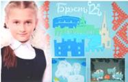 Юная школьница создала мультфильм про Брест в необычной технике