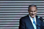 Нетаньяху попросил прощения у израильских арабов