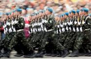 Минчане требуют запретить военные парады в столице