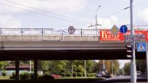 На мосту в Минске вывесили транспарант «Солидарность»