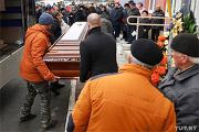 Солигорск прощается с погибшими в шахте горняками
