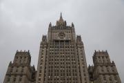 МИД раскритиковал ограничение прав российских журналистов на Украине
