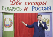 Страшно далеки. Больше половины россиян не знают о существовании Союзного государства