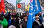 В Венгрии продолжаются протесты против правительства
