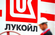 «Лукойл» решил не сокращать поставки нефти в Беларусь