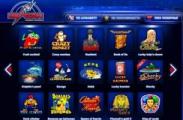 Vulkanpremium.com ставит на игровые автоматы Вулкан