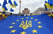 ЕС опубликует отчет по Украине 15 декабря