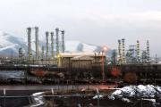 Иран назвал дату вступления в силу ядерного соглашения