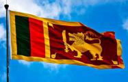 Власти Шри-Ланки вводят режим чрезвычайного положения