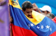 Германия заморозила €5 миллионов помощи для Мадуро