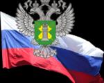 Россельхознадзор признал факт фальсификации документов на гродненские сосиски