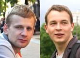 Антон Суряпин и Сергей Башаримов освобождены под подписку (Фото, видео)