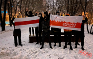 Как Беларусь протестовала 26 января