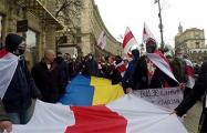 Белорусы Киева вышли на марш с призывом к всеобщей забастовке