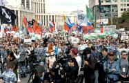 Власть сама порождает протесты