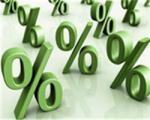 Банки начинают снижать ставки по депозитам в белорусских рублях