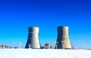 Нардеп Бондар: Покупка Украиной электроэнергии на БелАЭС угрожает безопасности всего континента