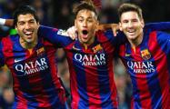 «Барселона» в 27 раз завоевала Кубок Испании