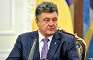Порошенко: Томос Украине торжественно вручат на Сочельник