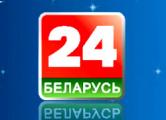 Украина - пропагандистам БТ: Дайте гарантию, что не будете врать