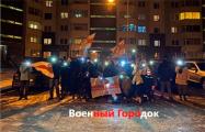 В военном городке Уручье прошел вечерний марш