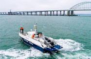 Киев через трибунал по морскому праву требует от Москвы освободить моряков
