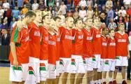 Сборная Беларуси не попала на Евробаскет-2017