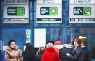 Продолжатся ли «бешеные скачки» доллара в белорусских обменниках?