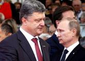 Порошенко и Путин проведут переговоры в Милане