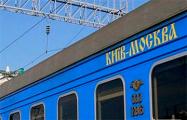 Из-за китаянки, которая прибыла из Минска, отцепили вагон от поезда «Киев-Москва»