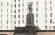 В Могилеве потратят $72 000 на ремонт памятника Ленину