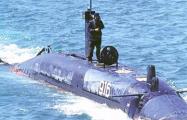 Норвегия: На борту глубоководного аппарата РФ произошел взрыв газа