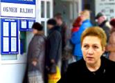 Белорусы плевали на новогодний совет Ермаковой