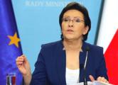Эва Копач: ЕС сдал важный экзамен в вопросах санкций против России