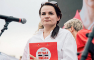 Светлана Тихановская: Именно Лукашенко, а не наш народ, должен будет отдавать кредит России