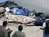 В реабилитационном центре в Лиме сгорели 26 человек