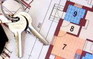 Минские офисы установили антирекорд десятилетия в цене аренды