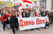 Николай Статкевич: Шествие на День Воли начнется в 12:00 на площади Якуба Коласа