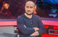 Аркадий Бабченко - журналисту «Эха Москвы»: Ждите нас на«Абрамсах»