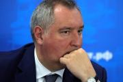 Рогозин назвал провокацией инцидент в воздушном пространстве Румынии