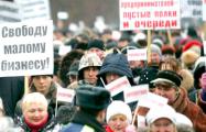 Белорусские предприниматели поставили вопрос ребром