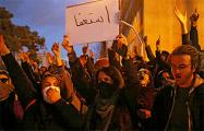 «Протесты в Тегеране усиливают давление на правительство после признания вины»