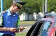 В измененном КоАП обнаружили новую «ловушку» для белорусских водителей