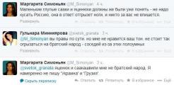 Главред Russia Today грозит отгрызть ноги, «кусающим Россию»